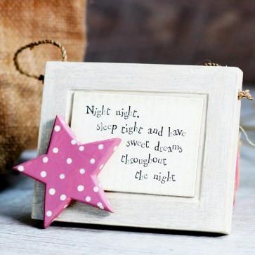 Cartel dulces sueños