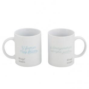Mr Wonderful Set de 2 tazas Y fueron felices y desayunaron siempre juntos